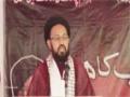 [یوم حسین ع] Speech : H.I Sadiq Raza Taqvi - 30 November 2014 - Urdu University - Urdu