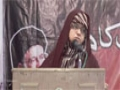[یوم حسین ع] Speech : Mutharma Shazia Fatima - 30 November 2014 - Urdu University - Urdu