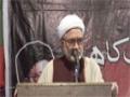 [یوم حسین ع] Speech : H.I Mirza Yousuf - 30 November 2014 - Urdu University - Urdu