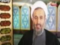 [Short Speech] Panahian | حماسه عاشورا قابل تحریف نیس  - پناهیان - Farsi