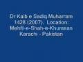 Dr kalb e sadiq-Din Mushkil Ya Mushkilkusha 01