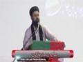 [یوم حسین ع] Speech : Maulana Faisal Azizi (SIC) - 03 Dec 2014 - Dawood Engineering University - Urdu