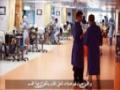 وثائقي الحرم الرضوي 05 - المضيف - Arabic