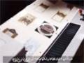 وثائقي الحرم الرضوي 08 - المطبعة - Arabic