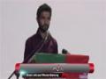 [یوم حسین ع] Salam : Br. Ali Asghar - 03 December 2014 - Dawood Engineering University - Urdu