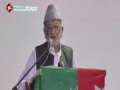 [یوم حسین ع] Speech : Senator Abbas Kumaili - 03 Dec 2014 - Dawood Engineering University - Urdu