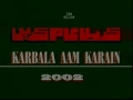 Karbala Aam Karain - Nauha by Nadeem Sarwar - Urdu