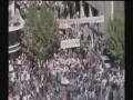 Syrians stage mass anti-US rally - All Languages