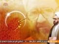 [13 Dec 2014] Fikar-e-Mutahhar | سیرتِ محمدی شہید مطھری کی نگاہ میں - Urdu