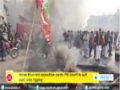 [15 Dec 2014] In Pakistan, opposition activists jam major roads in Lahore - English