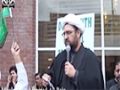 [Arbaeen Juloos] 20 Safar 1436 - Speech : H.I Muhammad Baig - English
