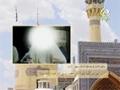مناظرة الامام الرضا مع الأديان - Arabic