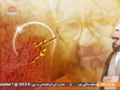 [20 Dec 2014] Fikar-e-Mutahhar | سیرتِ امام حسن مجتبیٰ شہید مطھری کی نگاہ میں - Urd