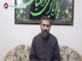 [02] Safar 1436 - Shahadat Qayam Imam Hussain (A.S) - Br. Nusrat Bukhari - Urdu