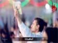 صبح آميد للمنشد حامد زماني -مترجمة للعربية - Farsi Sub Arabic