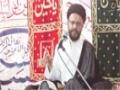 [Short Clip] Muharram 1436 - Majlise Hussain (A.S) Ka Hadaf - H.I Zaki Baqri - Urdu