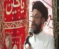 [Short Clip] Muharram 1436 - Millat Main Taqsimo Ki Wajah - H.I Zaki Baqri - Urdu