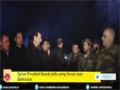 [01 Jan 2015] Bashar al-Assad visits army forces near Damascus - English
