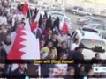 [02 Jan 2015] Bahrainis rally in support of jailed opposition leader Sheikh Ali Salman - English