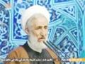 [02 January 2015] Tehran Friday Prayers | حجت الاسلام صدیقی - Urdu
