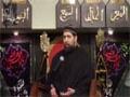 [04] Muharram 1436-2014 - Shaheed & Shahid - Sayed Asad Jafri - English