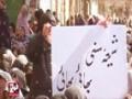 [04] Naat 2015 - Sirf Wahdat Say - Br. Ali Deep Rizvi - Urdu