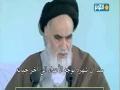 [19] الإمام علي (ع) شخصية شمولية - من تراث الإمام الخميني - Farsi sub Ar