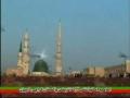 Ya Rasool-e-Khuda - Urdu Noha iso 2005