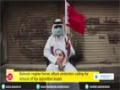 [05 Jan 2015] Bahraini regime forces attack protesters calling for release of top opposition leader - English