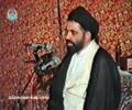[3] Seerat-ul-Nabi (Saww) -  Ustad Syed Jawad Naqavi - Urdu