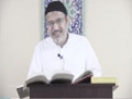 [14] - Tafseer Surah Baqra - Ayatullah Sayed Kamal Emani - Dr Asad Naqvi - Urdu