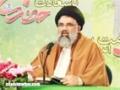 Rasool Allah(saww) ka Sathi Bannanay Ka Meyyar - Ustad Syed Jawad Naqavi -  Urdu