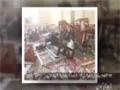 Tribute to Peshawar Kids - Urdu
