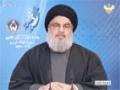 [09-01-2015] كلمة السيد حسن نصر الله - ذكرى مولد النبي محمد - Arabic