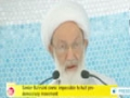 [11 Jan 2015] Bahraini Shia cleric: Impossible to halt pro-democracy movement - English