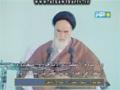 [21] تعاون الشعب و الحكومة لرفع المشاكل - Farsi sub Arabic