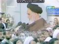 [23] ضرورة الحفاظ علی الجمهورية الاسلامية - Farsi sub Arabic