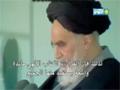 [25] ما هو المراد من شعار حرباً حرباً حتی النصر - Farsi sub Arabic