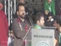 [Jashan e Eid e Milladun Nabi] 12 Rabbi-ul-Awwal 1436 - Br. Sajid Jafferi - Numaish, Karachi - Urdu