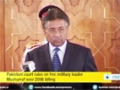 [14 Jan 2015] Pakistani court rules on former military leader Musharraf over 2006 killing - English