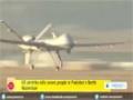 [14 Jan 2015] US airstrike kill 7 militants in Pakistan - English