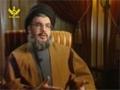 [Documentary] Azeem Qayadat Shuja Farzand | عظیم قیادت شجاع فرزند - Urdu