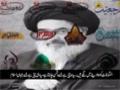 *Must watch* [Short Documentary] استعماری شیعہ آستین کے سانپ - P.1 - Urdu