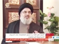 [15 Jan 2015] Hezbollah frightens Israel with its revealed firepower - English