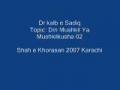 Dr kalb e Sadiq Din Mushkil Ya Mushkilkusha 2007 02