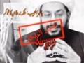 *Must watch* [Short Documentary] استعماری شیعہ آستین کے سانپ - P.2 - Urdu