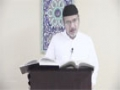 [15] Tafseer Surah Baqra - Ayatullah Sayed Kamal Emani - Dr Asad Naqvi - Urdu