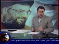Sayyed Nasrallah: Next Victory Unequivocally Decisive - Arabic and English