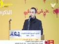 [16-02-2013] Speech : Jihad Moghneyeh | جهاد عماد مغنية في ذكرى القادة الشهداء - Arabic