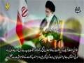 حجاب کا مسئلہ - Syed Ali Khamenei - Farsi Sub Urdu